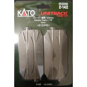 KATO  2-142   リレラー線路 123mm   2pcs