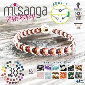 ◆特徴と紹介 misanga(ミサンガ)は、good-luck bracelet(開運ブレスレット)...