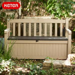 ■品名:ケター ベンチ型収納BOX エデンガーデンベンチ ■サイズ:横幅140×奥行60×高さ84c...