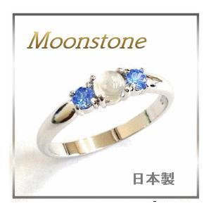 日本製Shiroganeブランド・ムーンストーン天然石リング...