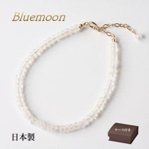 Belloブルームーンストーン天然石ブレスレット(日本製)...