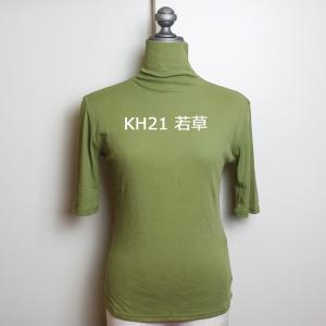 綿 ガーゼ 5分袖 タートルネック ハイネック ボトルネック さらさらコットンTシャツ modiste|modisteclub