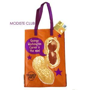 Trader Joe's ピーナッツバター 限定商品 トレーダージョーズ エコバッグ 定形外郵便選択すれば送料無料 modisteclub