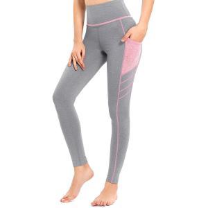 バイカラー グレイ×ピンク ヨガ ジョガーパンツ ジョギング パンツ ワークアウト スマホポケット付 フィットネス レギンス|modisteclub