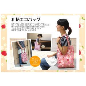 たたむとコンパクトになる和柄のエコバッグ。 収納袋付きで持ち運びに便利です。! 牛乳パック、ペットボ...