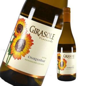 白 ワイン ジラソーレ シャルドネ オーガニック 2017 GIRASOLE VINEYARDS CHARDONNAY MENDOCINO(カリフォルニア)wine|moesfinewines