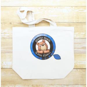クマさんのトートバッグ くまさん 01 大きめサイズ