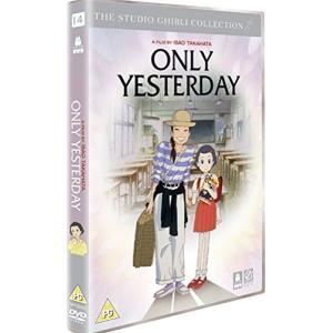 「商品情報」[英国版]  リージョン: DVD(リージョン2)  映像方式: PAL  音声: オリ...