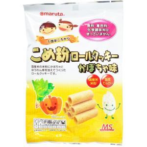 MS こめ粉ロールクッキー かぼちゃ味の商品画像