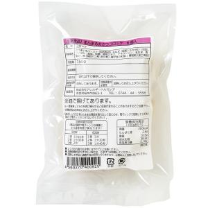 【冷凍】まんまるおさつコロッケ