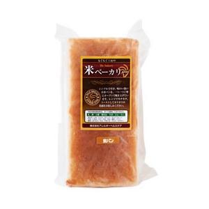 米粉のパン【冷凍】もぐもぐ工房の 米(マイ)ベーカリー 食パン