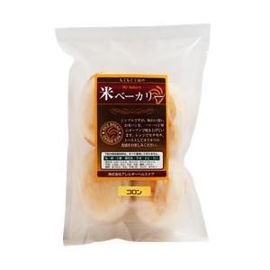 米粉のパン【冷凍】もぐもぐ工房の 米(マイ)ベーカリー コロン