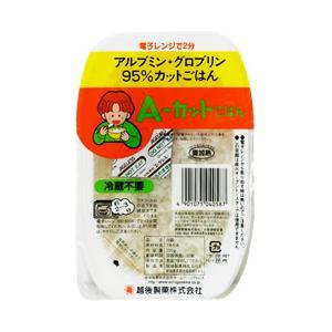 塩可溶性蛋白質(アルブミン・グロブリン)を95%除去したお米を使っています。  【原材料】うるち米 ...