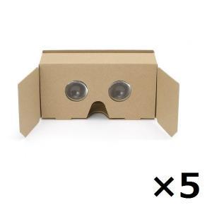 (5個セット)ハコスコ タタミ二眼 スマホ向けVRデバイス Google Cardboard moguravrstore