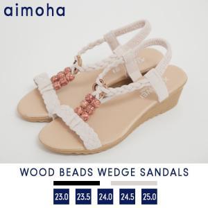 サンダル レディース ウッドビーズウェッジサンダル シューズ 靴 ウェッジソール ビーズ 夏 ヒール|moha