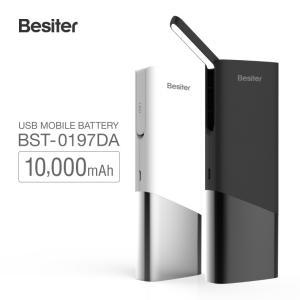 10000mAh モバイルバッテリー LEDライト付き 角度調整可能 大容量 軽量 急速充電 2台同時充電 iPhone / iPad / Android各種対応|moha