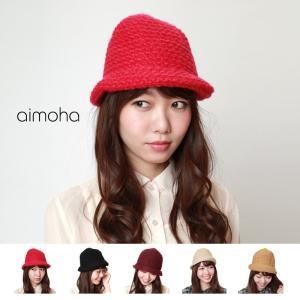 帽子 ニット帽 手編み風ニットハット|moha