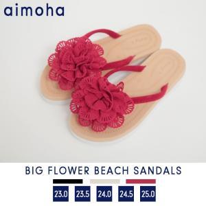 サンダル レディース ビッグフラワービーチサンダル シューズ 靴 ビーサン 花 厚底 夏 ビーチサンダル フラワー|moha