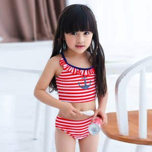 【KID'S】【4点セット】帽子・スカート付きボーダーマリンセパレートキッズ水着 水着 女の子 キッズ セパレート ボーダー柄  マリン ビスチェ moha