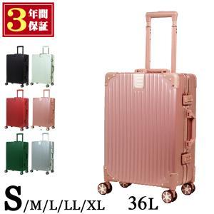 キャリーケース スーツケース キャリーバッグ SSサイズ 壊れにくい 丈夫 おしゃれ 軽量 女性 メンズ アルミ 海外旅行 卒業旅行の画像