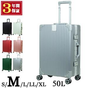 キャリーケース Sサイズ スーツケース キャリーバッグ おしゃれ アルミ 海外旅行 卒業旅行 フレーム 丈夫 軽量 送料無料の画像