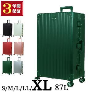 キャリーケース スーツケース キャリーバッグ LL おしゃれ 女性 メンズ アルミフレーム 海外旅行...