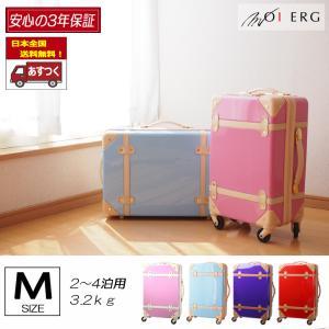 【キャリーバッグ スーツケース キャリーケース M】 ・送料無料 3年保証  ・4輪キャスターなので...