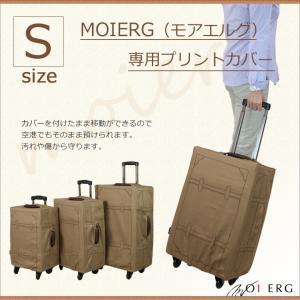 【同時購入限定 500円OFF!】カバー スーツケース 小型 Sサイズ キャリーバッグ 専用プリントカバー トランク おしゃれ