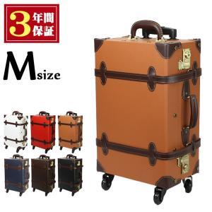 キャリーバッグ キャリーバック キャリーケース スーツケース...