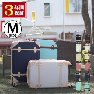 キャリーバッグ キャリーバック スーツケース Mサイズ 中型...