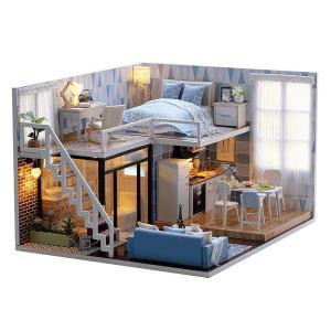 ドールハウス ミニチュア 手作りキット 現代モダン 北欧 モデルルーム風 インテリア お洒落な二階建ての家  LEDライト (フィルビテッツァ)