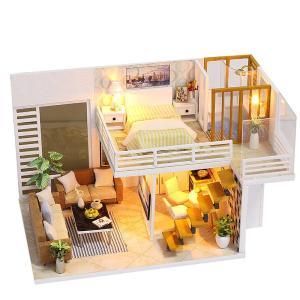 ドールハウス ミニチュア 手作りキット セット 現代モダン モデルルーム風 インテリア 二階建ての家 ( LEDライト + アクリルケース 付属 )