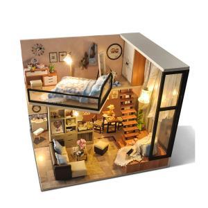 ドールハウス ミニチュア 手作りキット セット 現代モダン モデルルーム風 インテリア お洒落な二階建て / LEDライト + アクリルケース付属