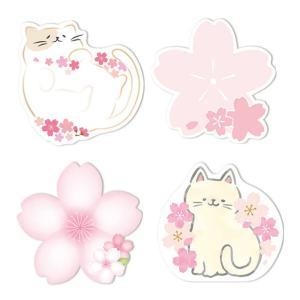 メッセージ カード 桜 ダイカット 色紙 寄せ書き 猫 花 フラワー 花束 水彩 / 合計120枚 ...