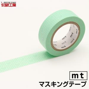 マスキングテープ mt 1P ハート・ライン カモ井加工紙 『印刷工房』