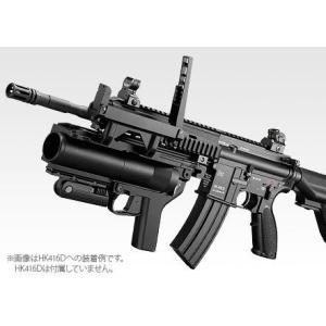東京マルイ・M320A1 ガスグレネードランチャー