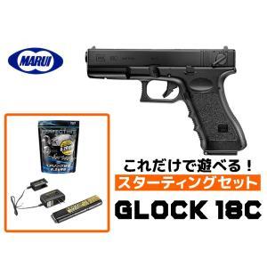 東京マルイ グロック18C 18歳以上用 電動ハンドガン ブラックカラー スターティングセット