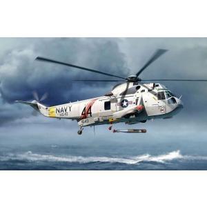 サイバーホビー 1/72スケール  【CH5114】 アメリカ海軍 対潜ヘリ シーキング SH-3H