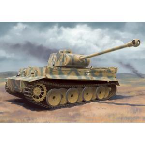 サイバーホビー 1/35スケール 【CH6683】WW.II ドイツ軍 タイガーI H2型