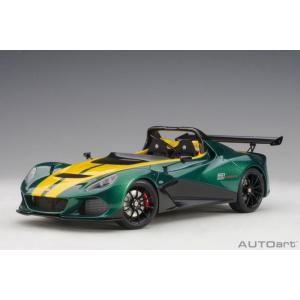 1/18スケール モデルカー (オートアート・コンポジットダイキャストモデル)  LOTUS 3-E...