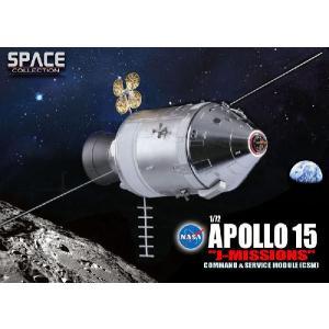 """スペースドラゴンウイングス  1/72 アポロ15号 """"Jミッション""""【DRW50397】"""