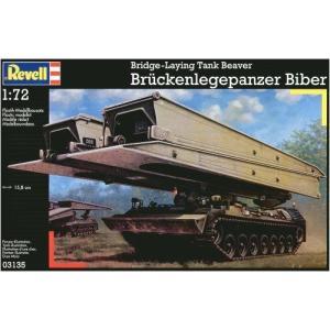 ドイツレベル  1/72スケール  レオポルド型 架橋戦車 ビーバー【03135】|mokeiyabigman