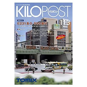 TOMIX 【鉄道模型】   7668 キロポスト113号