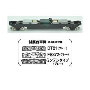トミーテック TM-08R 鉄道コレクション Nゲージ 動力ユニット 20m級A