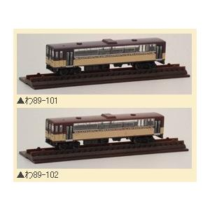 わたらせ渓谷鐵道わ89-100型は、路線開業時からの車両です。第15弾で製品化いたしましたが、201...