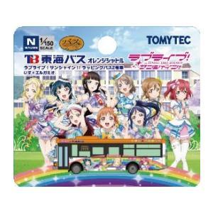 東海バスオレンジシャトル「ラブライブ!サンシャイン!!」ラッピングバス2号車は、沼津市内浦地区が舞台...