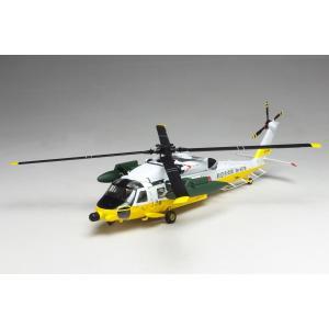航空自衛隊小松救難隊を舞台に、多くの困難なミッションに関わりながらレスキューヘリ パイロットとして成...