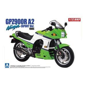 ●1/12スケールのバイクシリーズは市販車がメインのシリーズ ●ワイヤー関係にはビニールチューブを採...