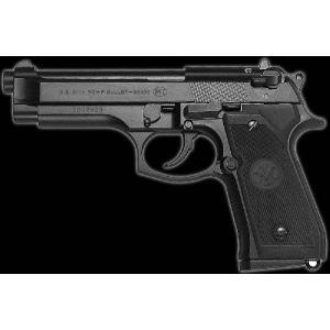 マルシン 【モデルガン完成品】 M9 ブラックHW|mokeiyabigman