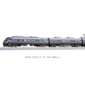 KATO (カトー) 10-1541 [N] 787系 <アラウンド・ザ・九州> 4両セット